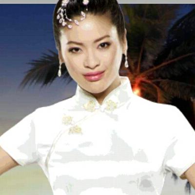 File:Fang Ren - Profile.png