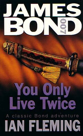 File:You Only Live Twice (Coronet 1988).jpg