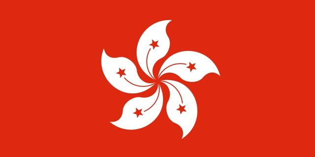 File:Flag-Big-Hong Kong.jpg