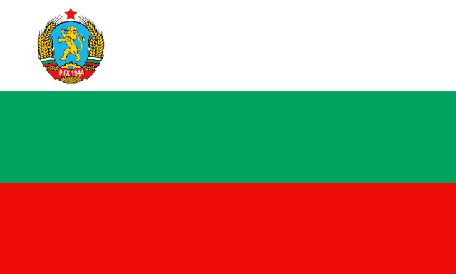 File:Bulgaria.png