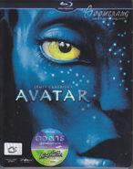 Avatar-1-bd-tha-front-ironpak