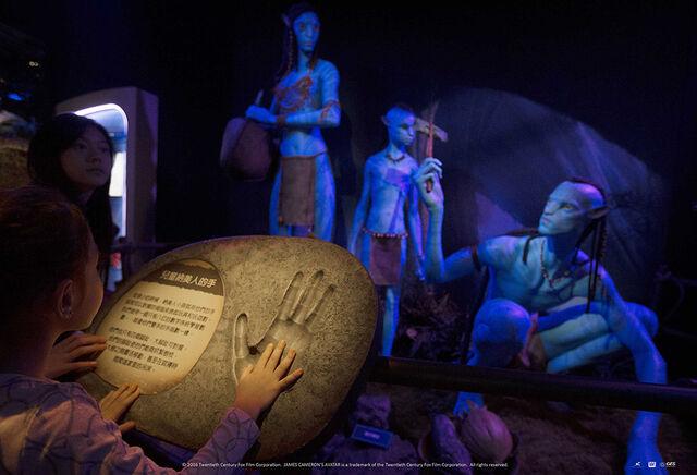 File:Na'vi-AVATAR-Discover-Pandora.jpg