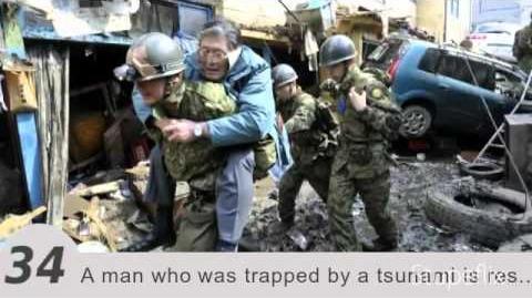 Japan Earthquake 2011 Photo Collection