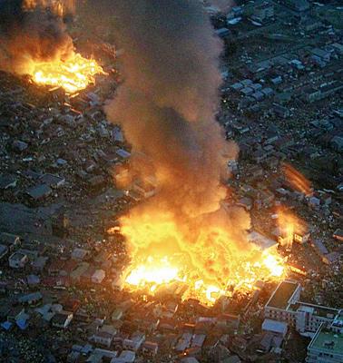 File:Japan earthquake2011-explosion-med-big-1-.jpg