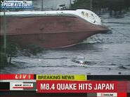 Japan 0141
