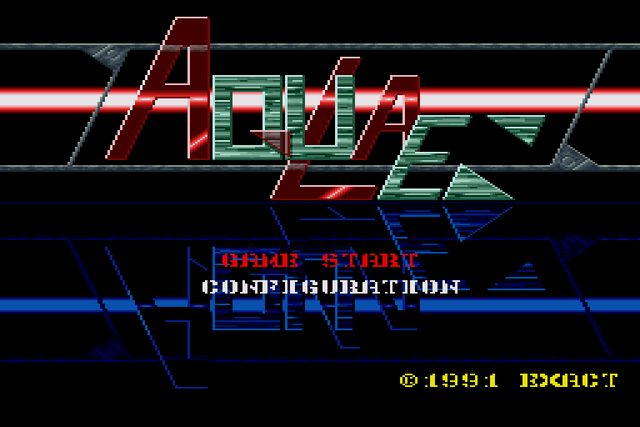 File:Aquales (Title Screen).png