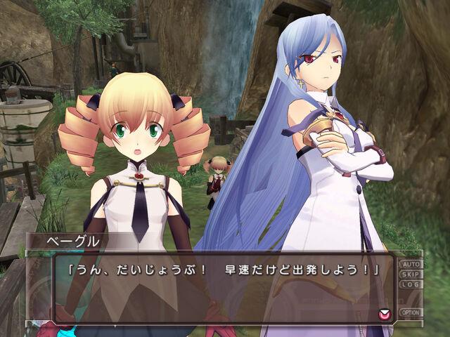 File:Kimi ga Yobu, Megiddo no Oka de (Screen 4).jpg