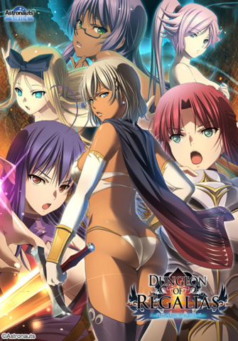 File:Dungeon of Regalias (boxart).png