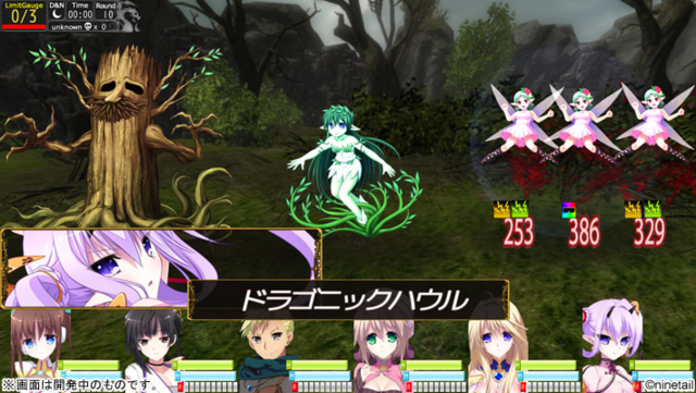 File:Gears of Dragoon 2 Reimei no Fragments 04.png