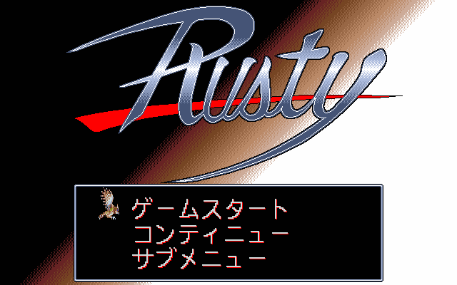 File:Rusty - Screen 0.png