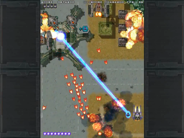 File:Wolflame (screen 1).png