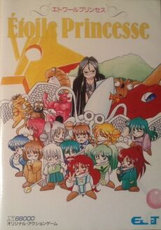 Etoile Princesse 01