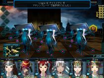 Meikyuu Cross Blood (screen 3)