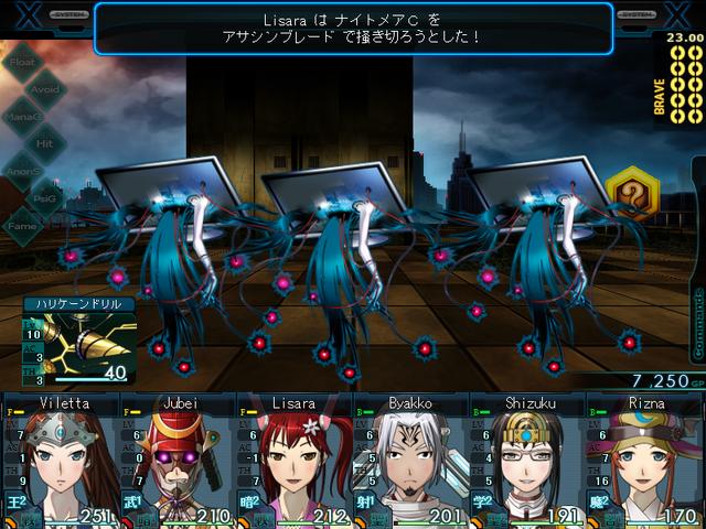 File:Meikyuu Cross Blood (screen 3).png