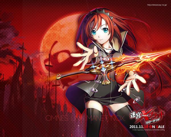 File:Meikyuu Cross Blood (wallpaper 1).jpg