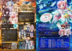 Kenseiki Alpha Ride (promotional material 01)