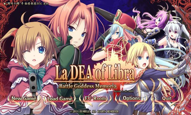 File:Tenbin no La DEA Ikusa Megami Memoria 01.png