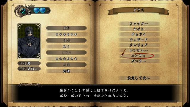 File:Tsurugi no Machi no Ihoujin (classes).png
