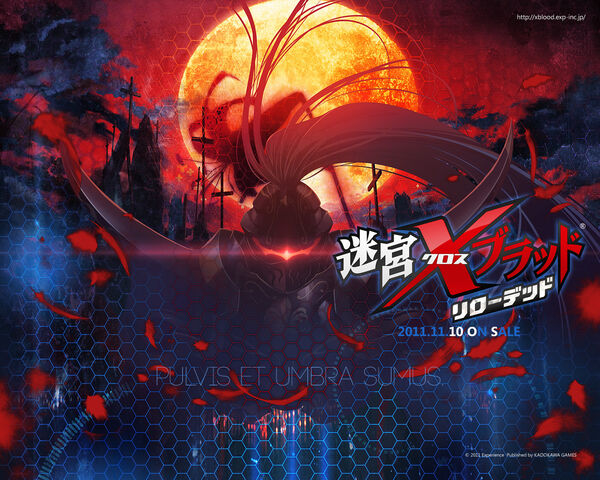 File:Meikyuu Cross Blood (wallpaper 3).jpg