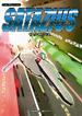 Satazius (boxart)