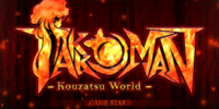 Takkoman -Kouzatsu World-