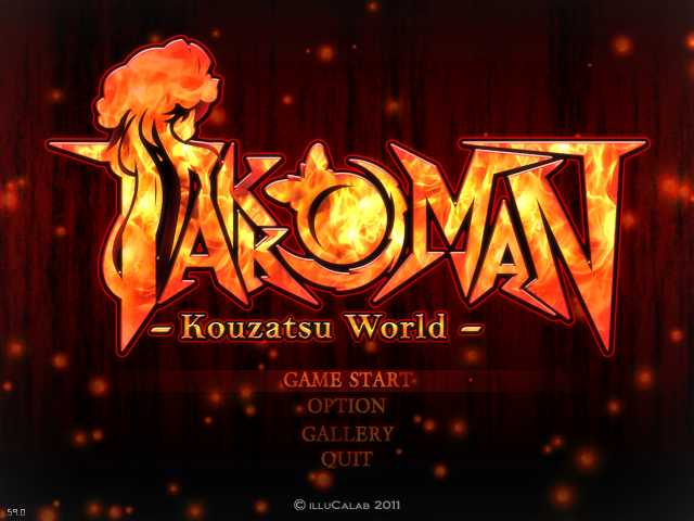 File:Takkoman (Title Screen).png