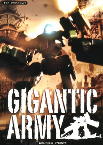 File:Gigantic Army (boxart).png