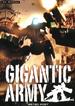 Gigantic Army (boxart)