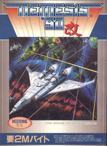 X68000 Nemesis '90 Kai Cover