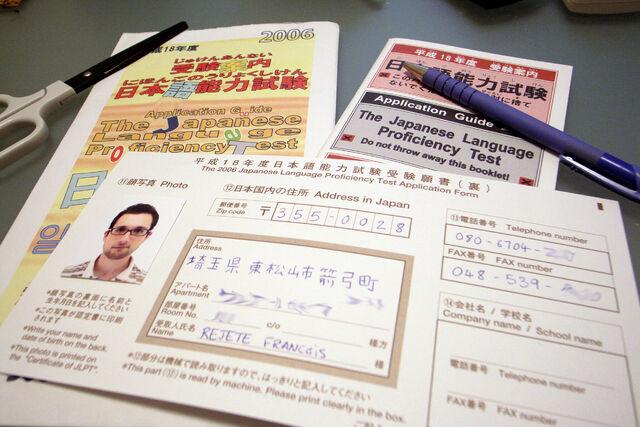 File:W00kie Japanese materials-9399.jpg