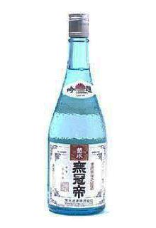 File:Ginjo1.jpg