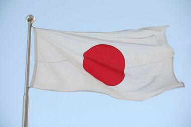 1955Japan's flag