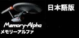ファイル:MA.jpg