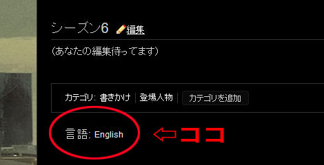 ファイル:言語間リンク.jpg