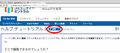 2013年9月24日 (火) 04:38時点における版のサムネイル