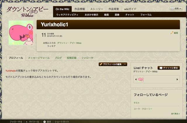ファイル:Userpage.png