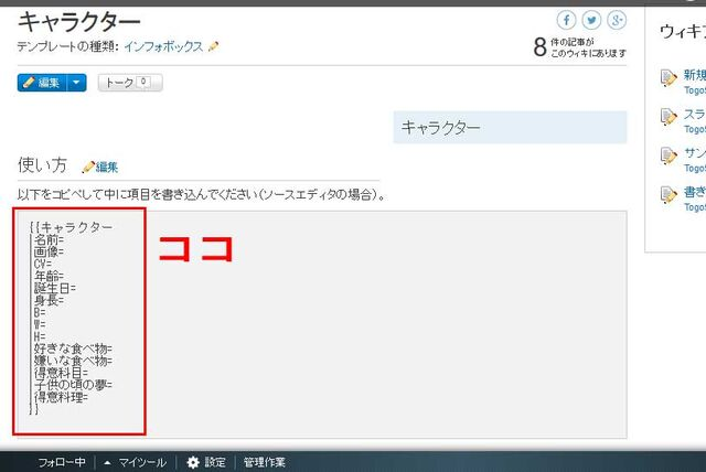 ファイル:新規作成7.jpg
