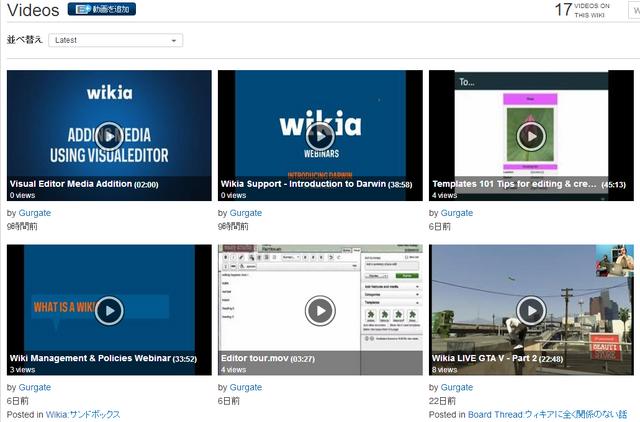 ファイル:VideoGallery.png
