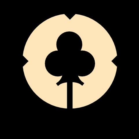 ファイル:Userbox-sysop-icon.png