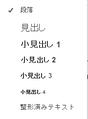 2014年6月2日 (月) 16:26時点における版のサムネイル