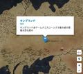 2014年7月24日 (木) 02:28時点における版のサムネイル