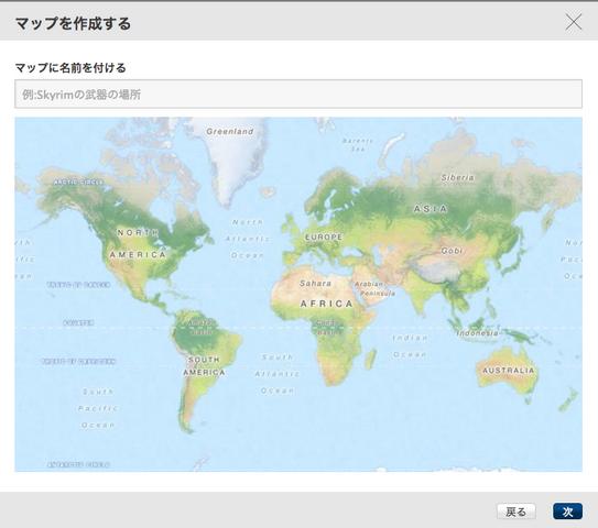 ファイル:Startcreatingmap.png