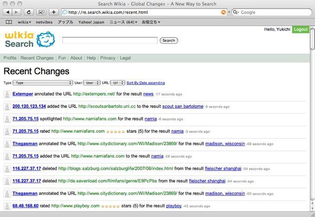ファイル:Search RC.jpg