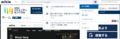2015年2月14日 (土) 09:40時点における版のサムネイル