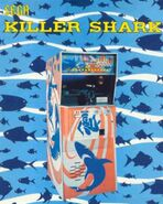 KillersharkAdFlyer