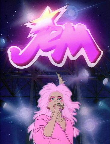 File:Jem logo.jpg