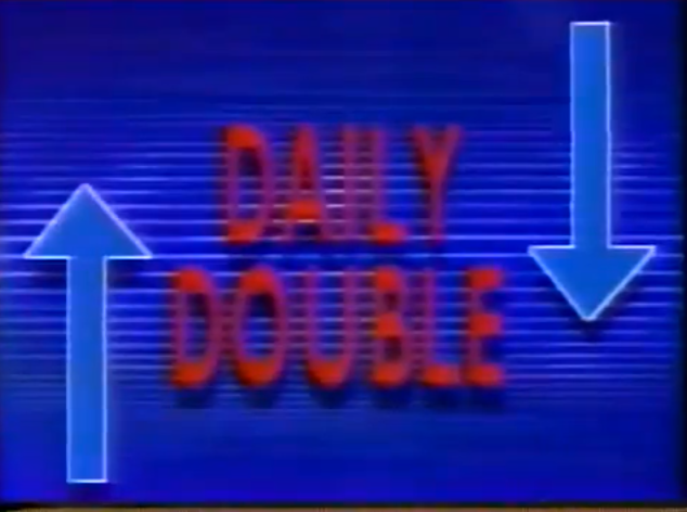 File:Jeopardy! S6 Daily Double Logo-B.png