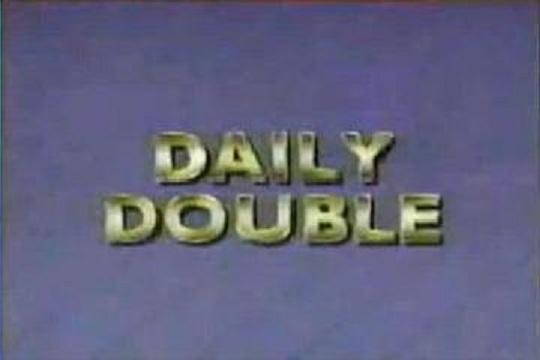 File:Jeopardy! S3 Daily Double Logo-C.jpg
