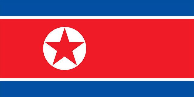 File:NorthKoreaFlagImage.jpg