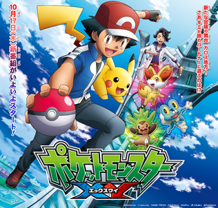 Serie XY poster